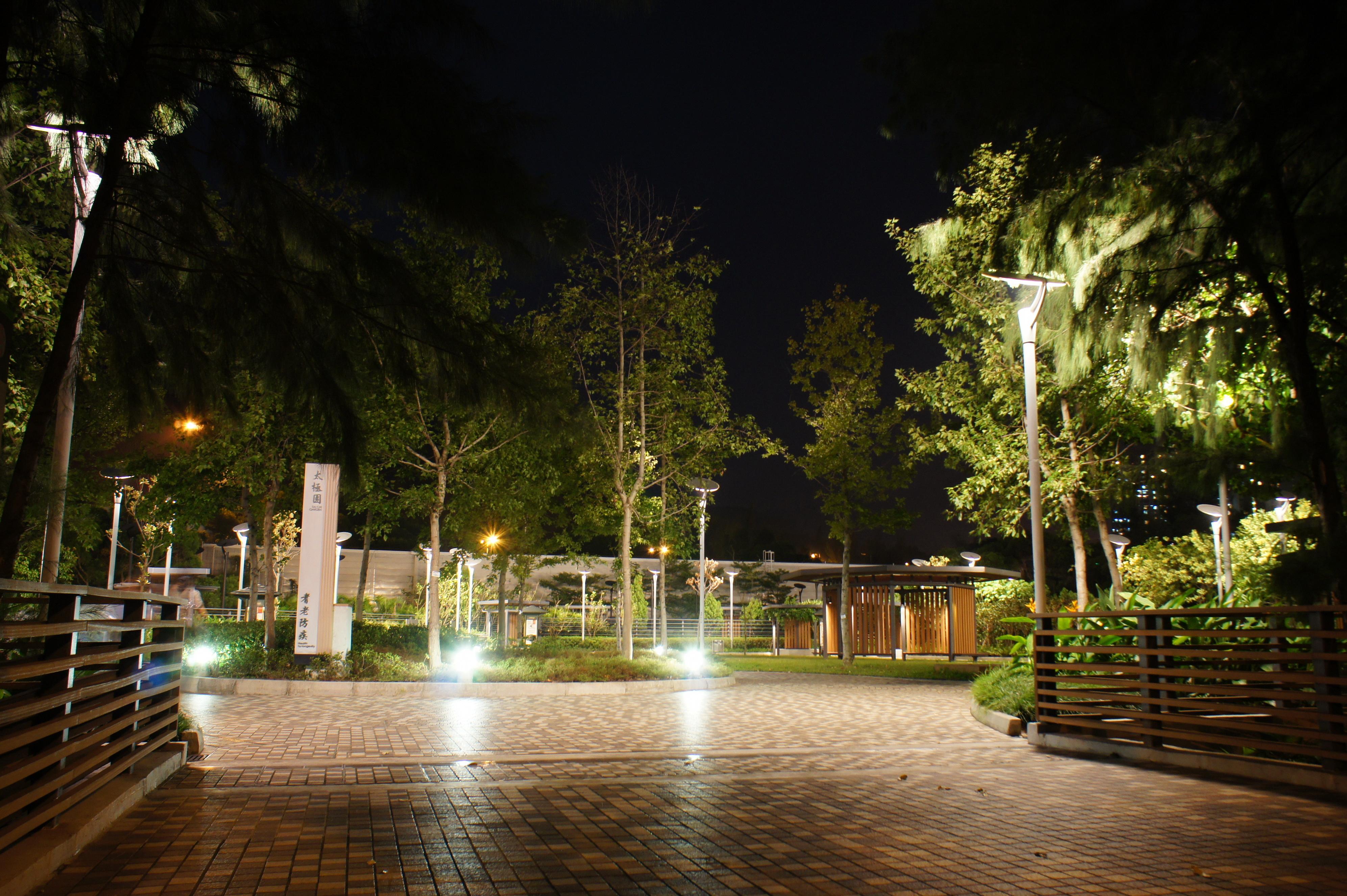 File tung chung north park tai chi garden at night hong kong jpg wikimedia commons for A night at the garden
