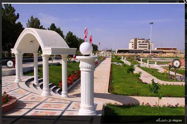 پرونده:University of Sistan and Baluchestan Services Civil Engineering Deparetment.jpg