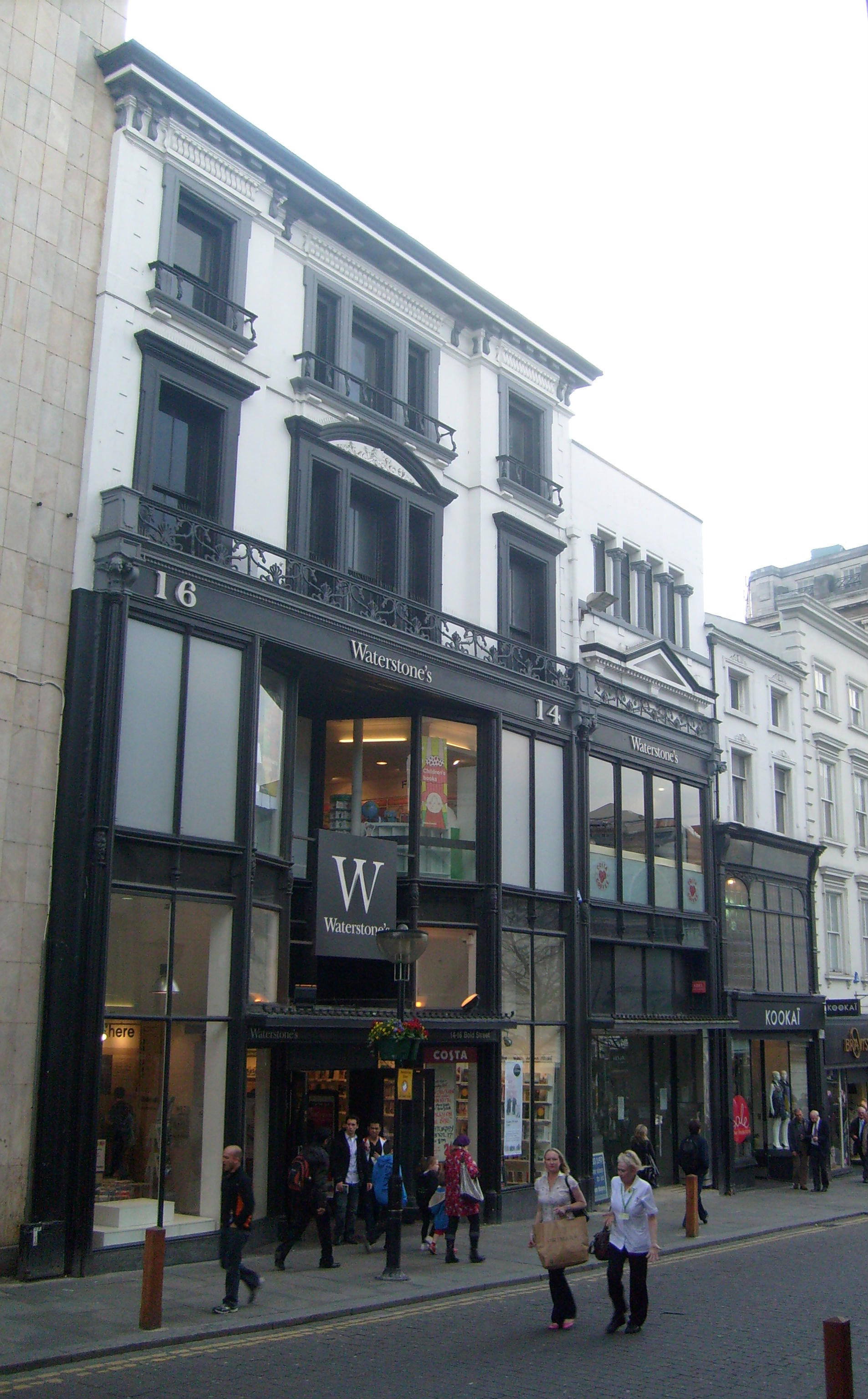 An image of Waterstones in Liverpool, site of a more modern time slip.