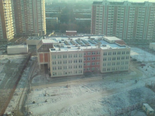 File:Вид строительства здания школы № 2033 гор. Москвы.jpg