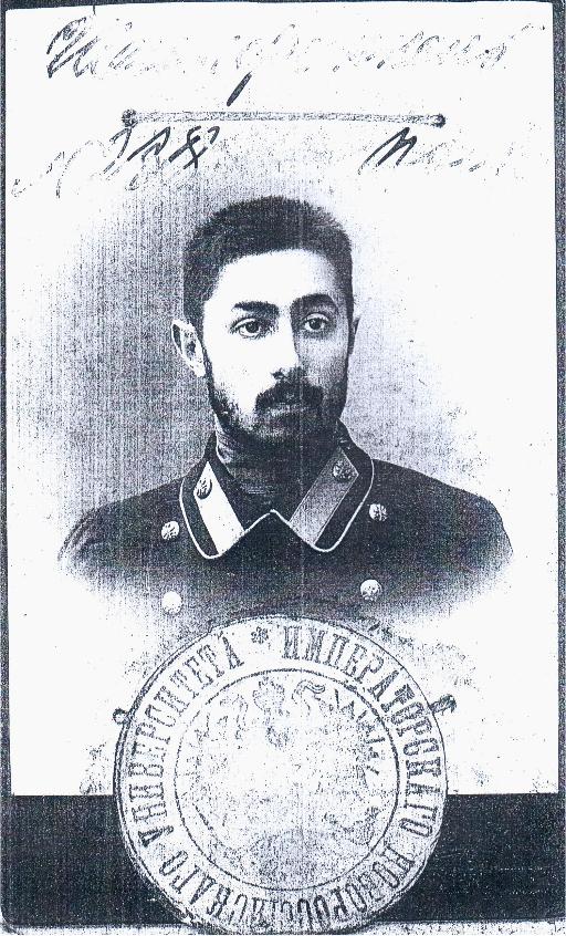 Шейнфинкель, Моисей Эльевич — Википедия
