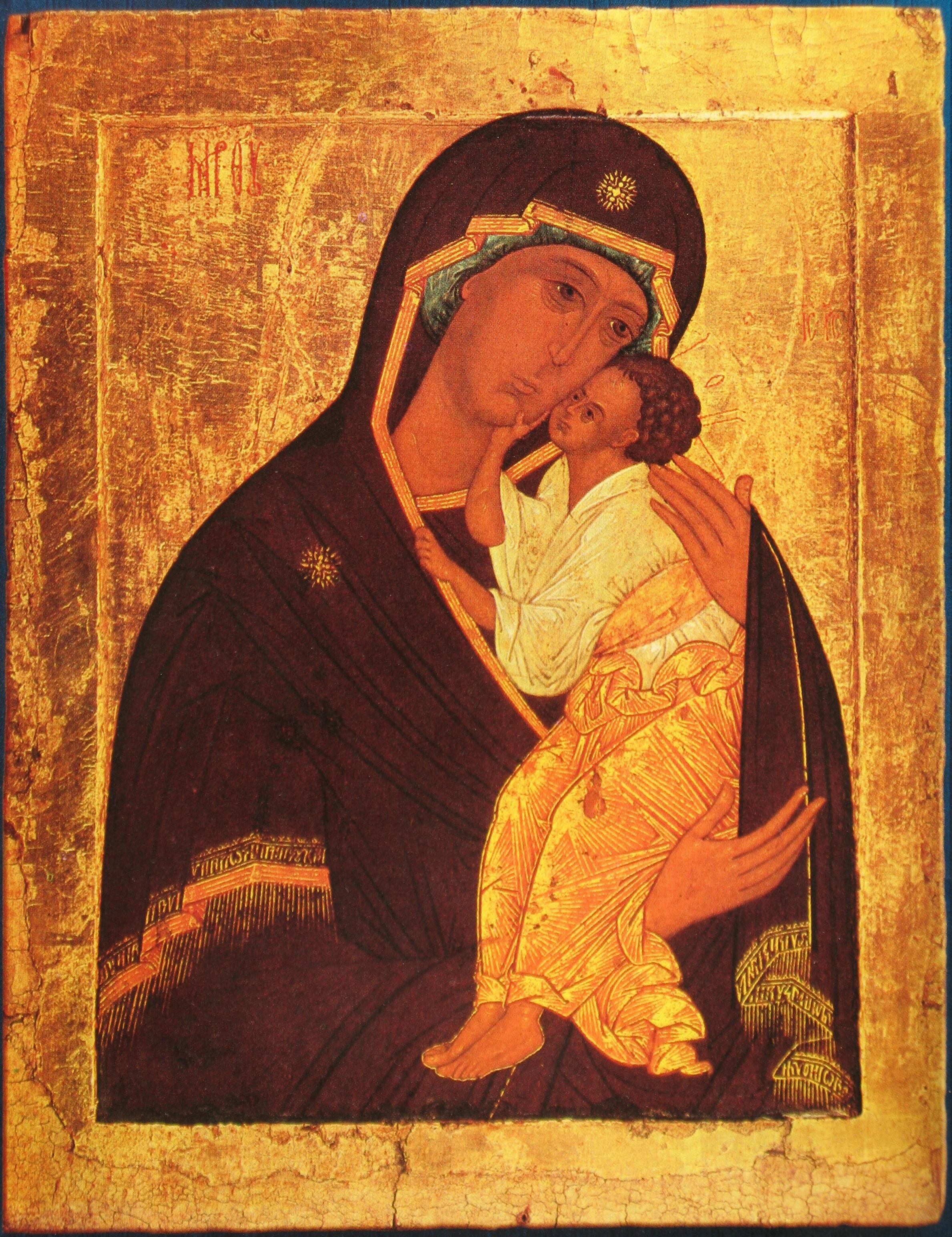 Ярославская икона Божией Матери — Википедия
