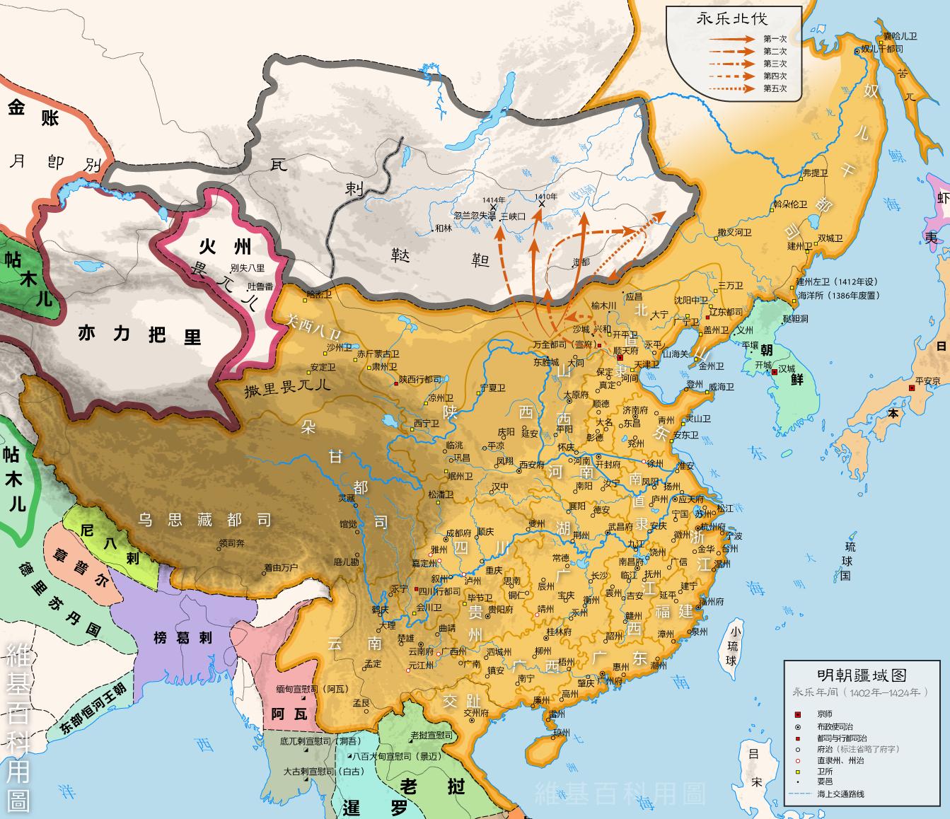 明朝地图_明朝疆域全图(二)1582年