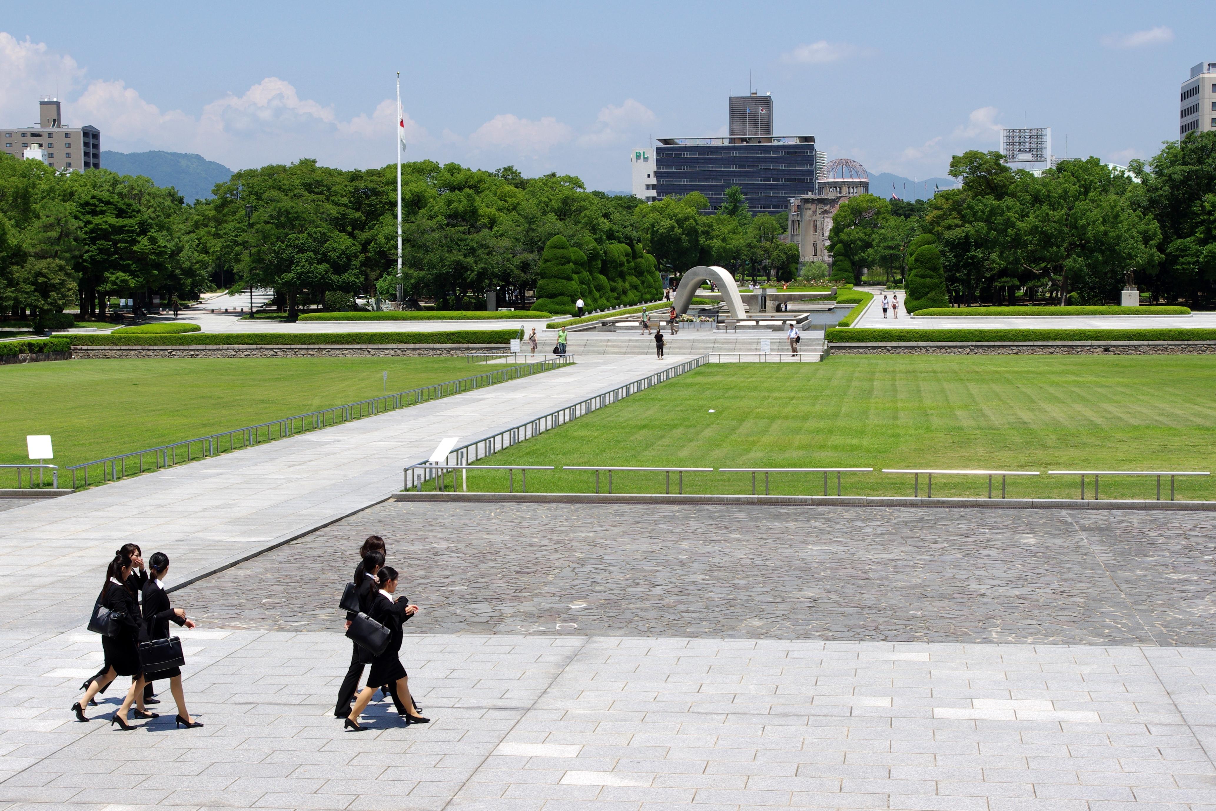 About: 広島平和記念公園