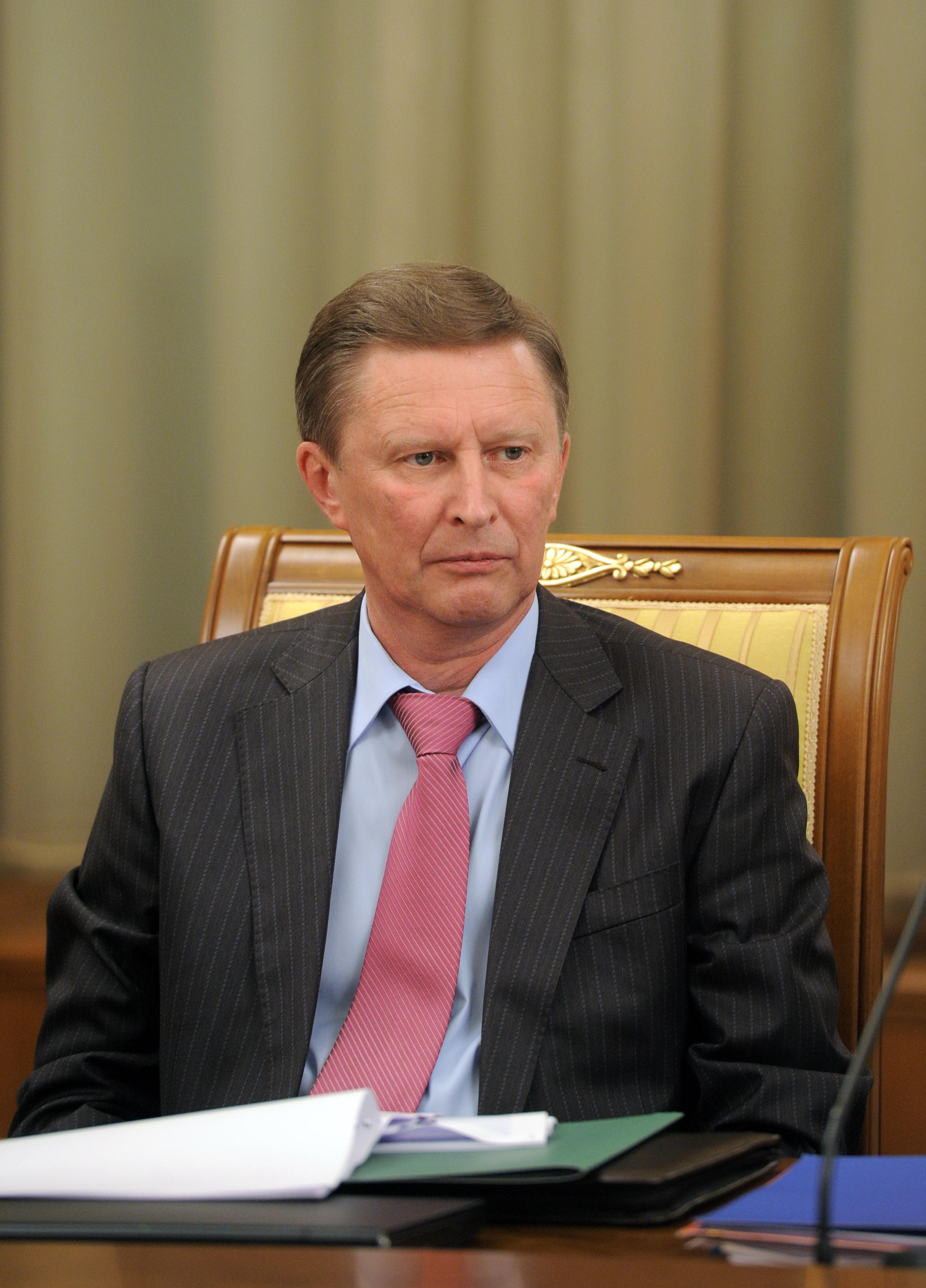 Sergei Ivanov Wikipedia