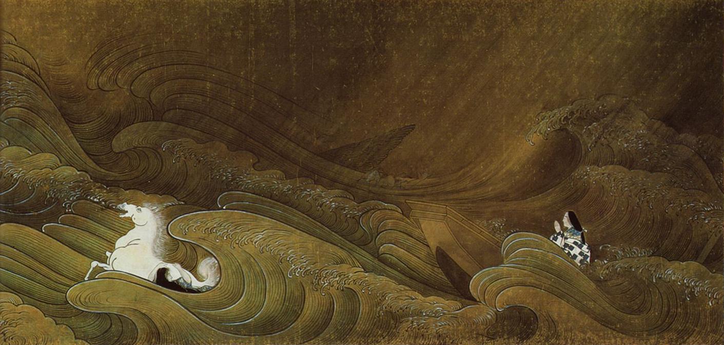 谷文晁の画像 p1_13