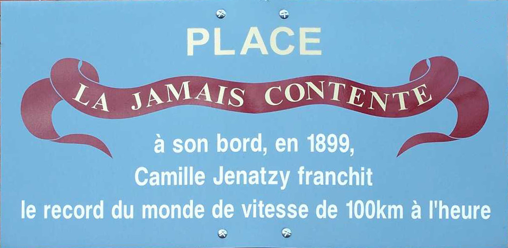 Street sign in Achères (Yvelines, France)