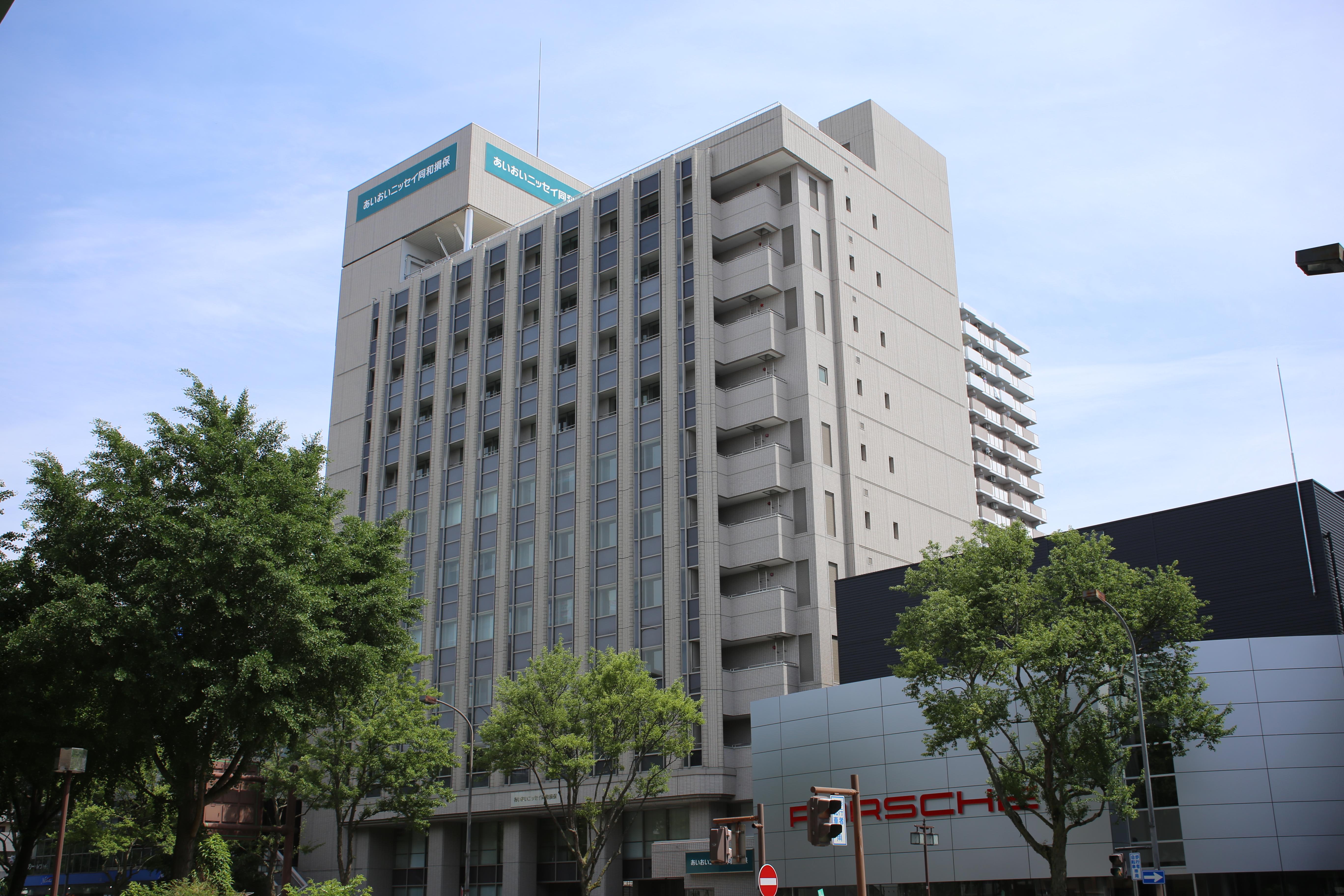 File Aioi Nissay Dowa Insurance Nagoya Tsurumai Building 20150517