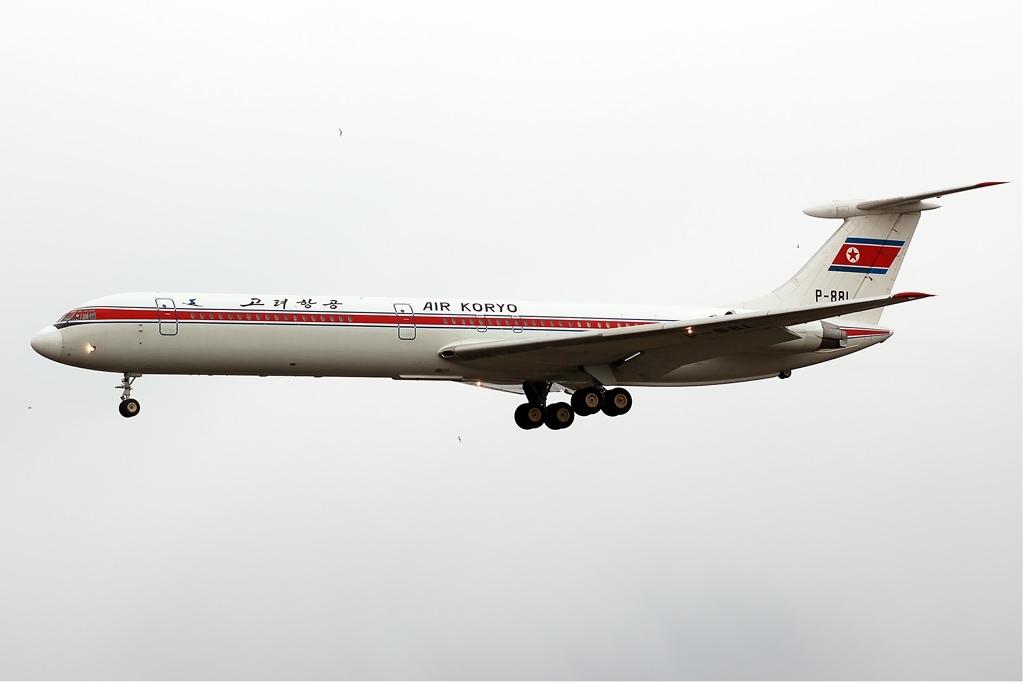 List of Air Koryo destinations - Wikipedia