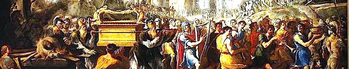 Перенесение ковчега Завета в Иерусалим.