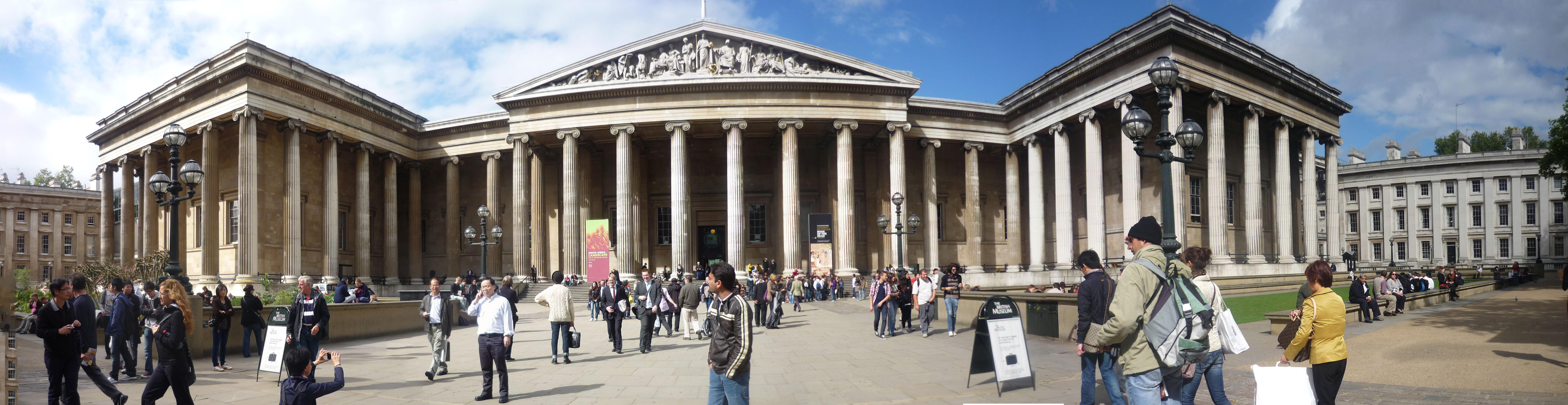 British Museum Of Natural History App