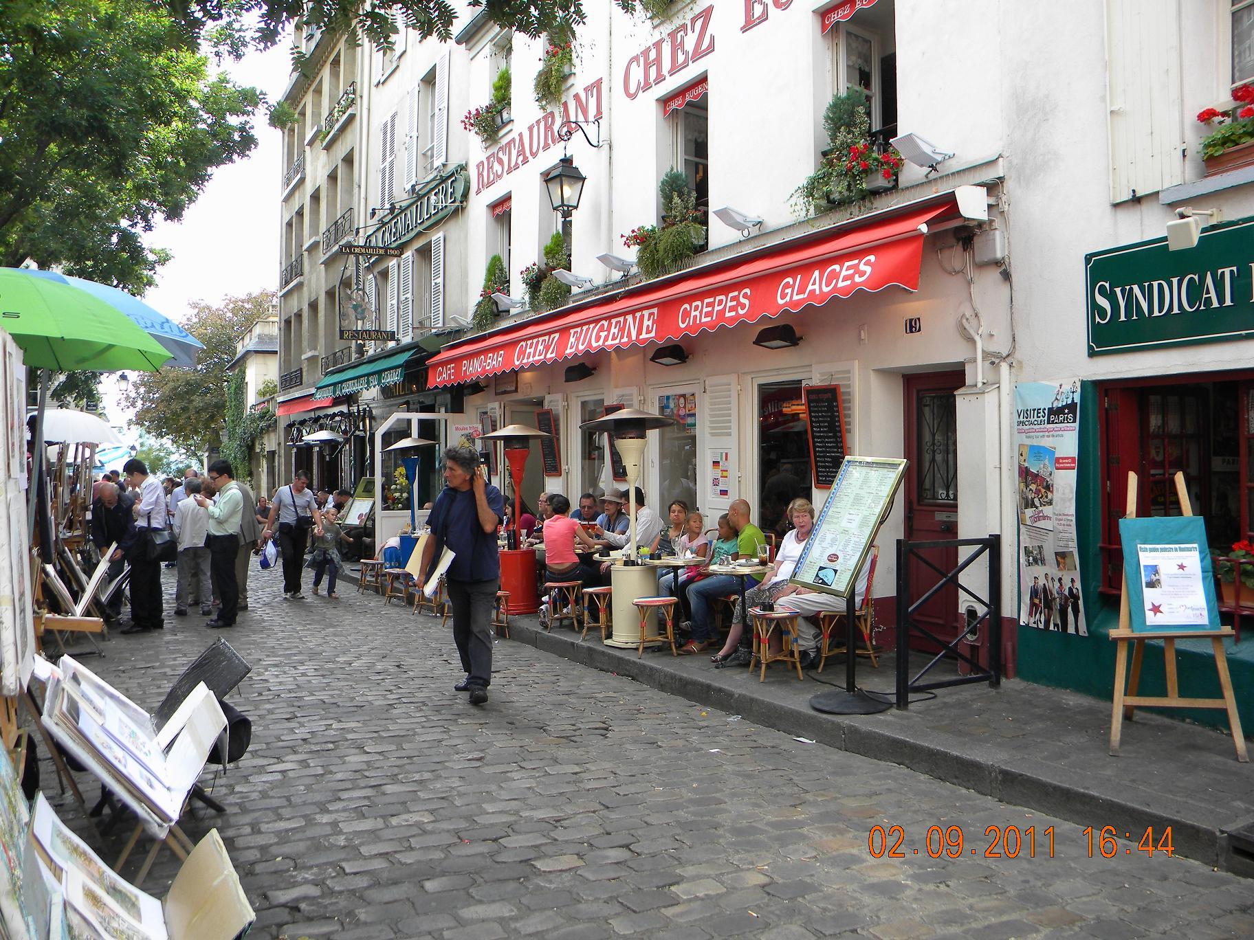 City Place Cafe Washington Dc