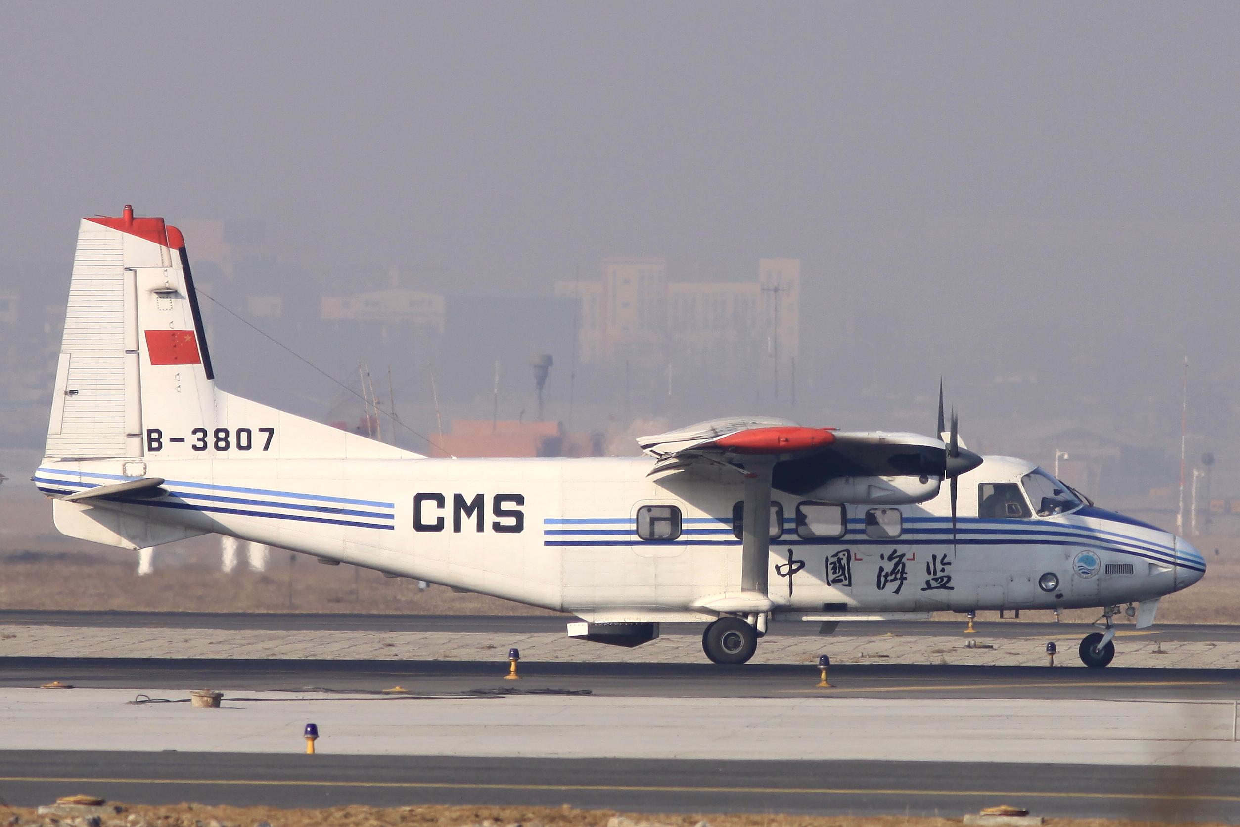 An Ii B B Filechina Marine Surveillance Harbin Y 12 Iib 3807 4318168187