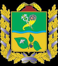 Герб Новой Водолаги