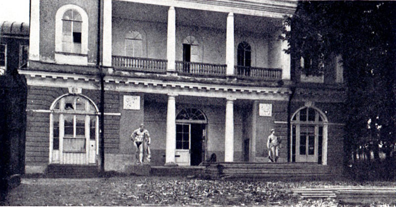 Файл:Dacha Stroganova XX century Lukomskij.jpg