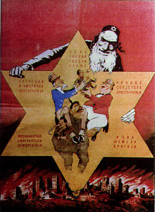 https://upload.wikimedia.org/wikipedia/commons/8/89/Dra%C5%BEa_Mihailovi%C4%87_propaganda_poster.jpg