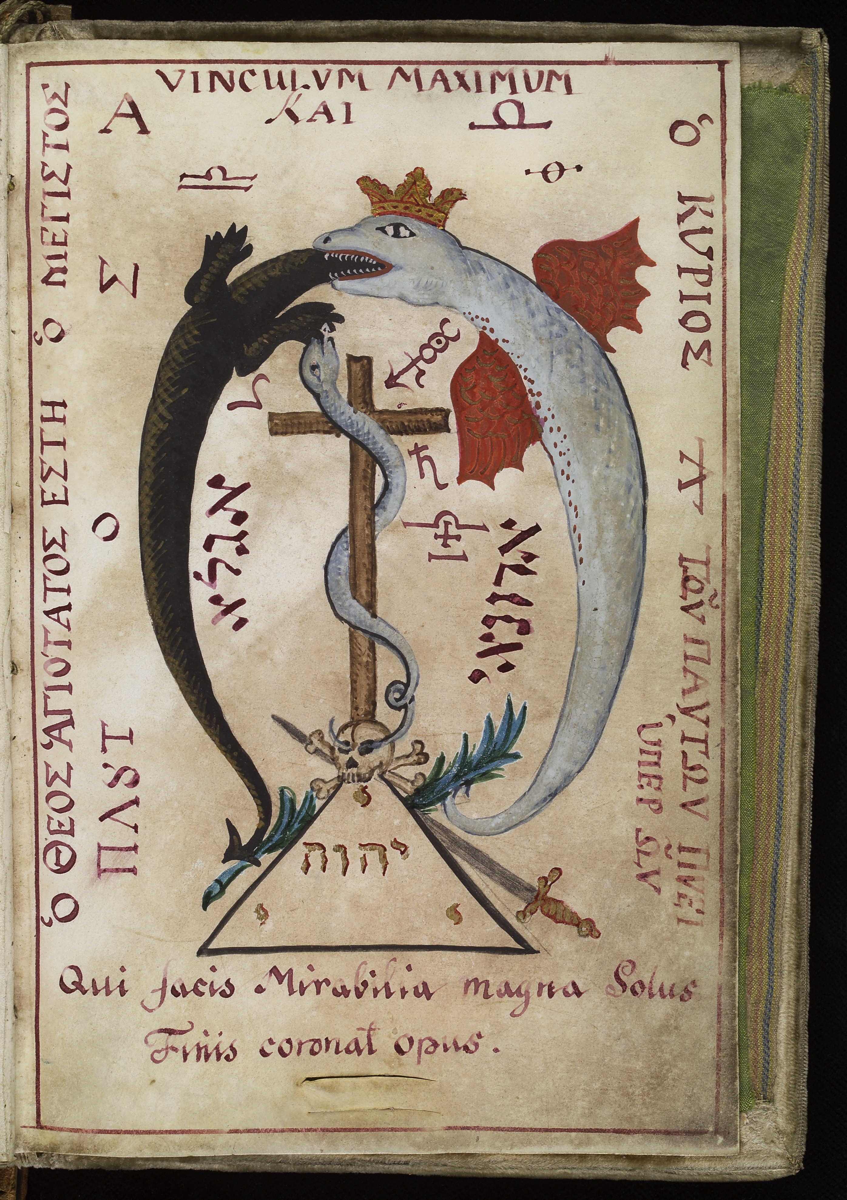 Book Title Jacob S Room