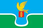 Yermolino, Kaluga Oblast Town in Kaluga Oblast, Russia