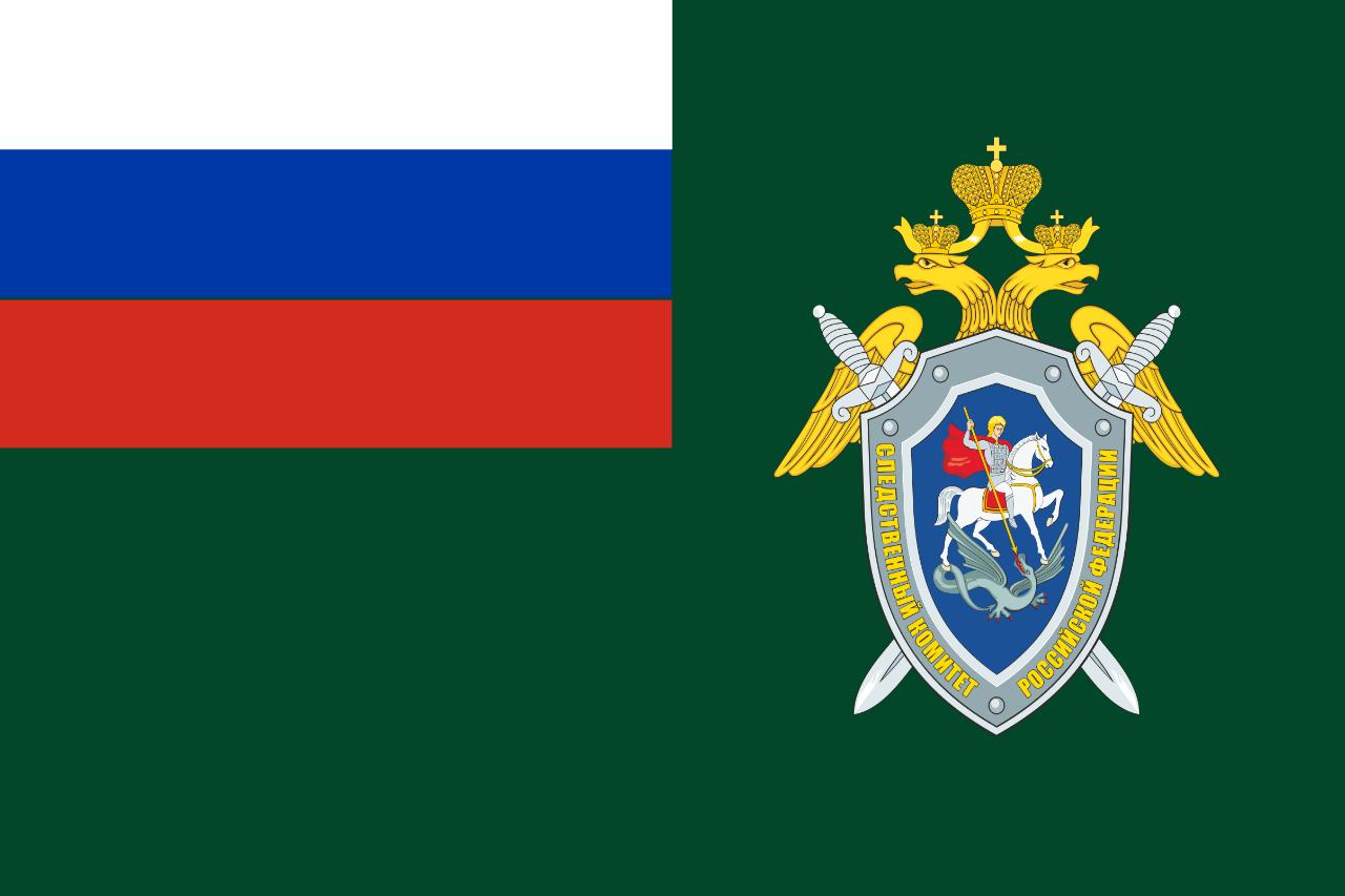 Следственный комитет Российской Федерации — Википедия