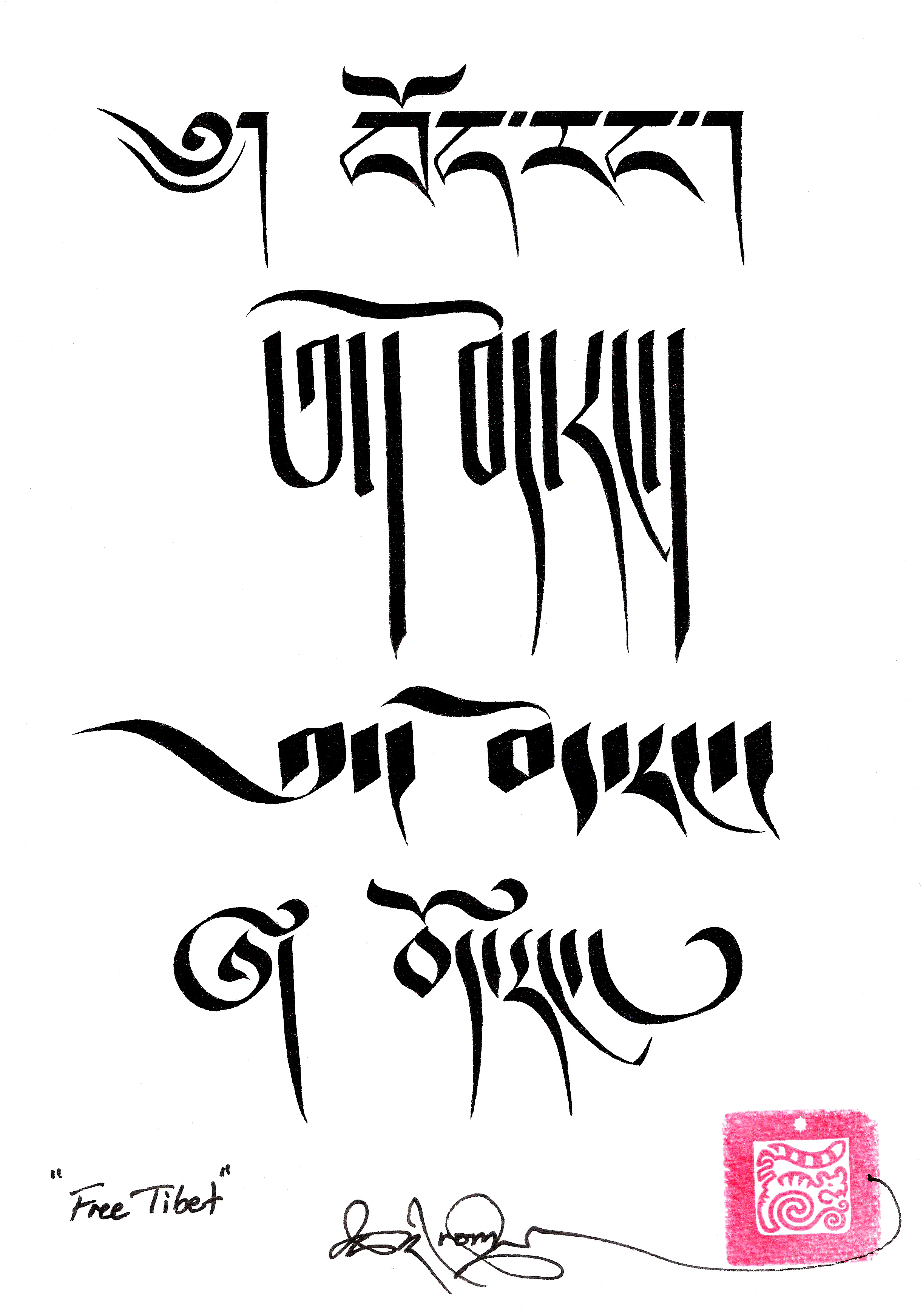 Four Different Tibetan Script Styles Traditionally And Commonly Used By Tibetans