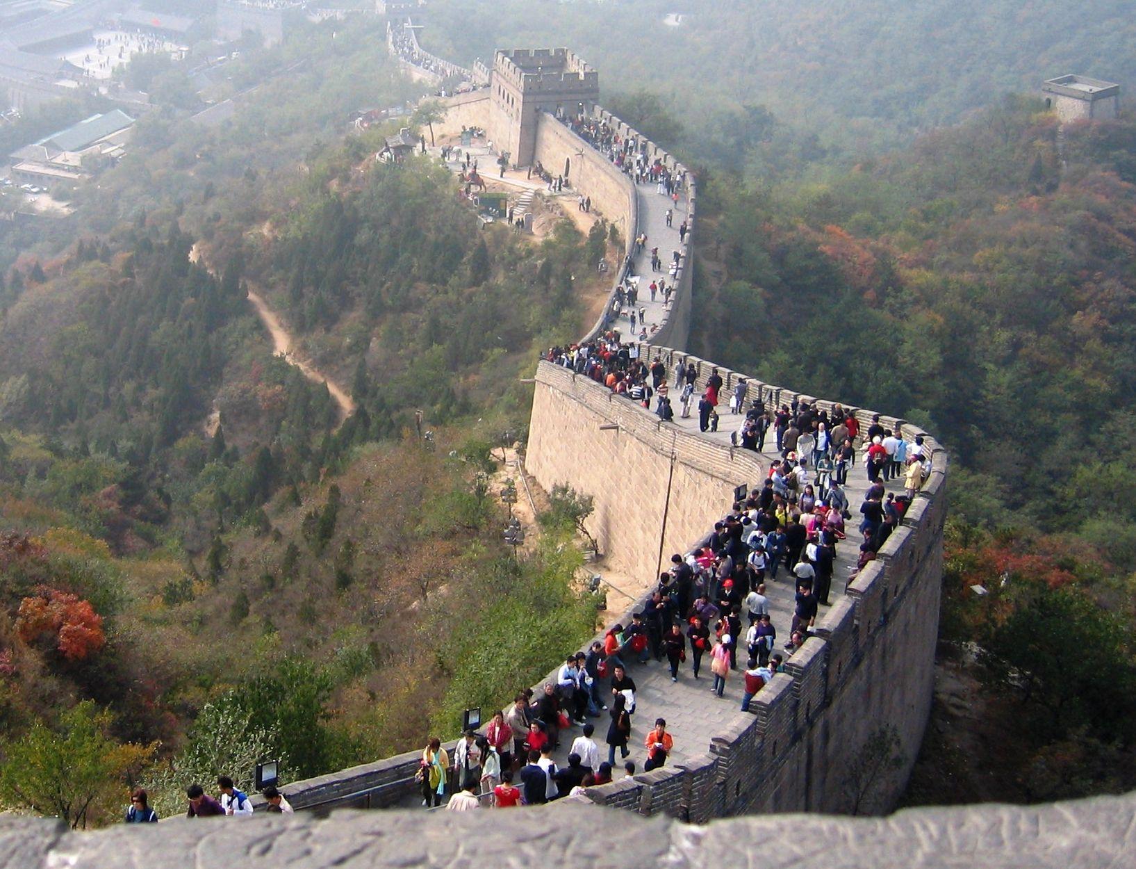 Краткий доклад о великой китайской стене 3913