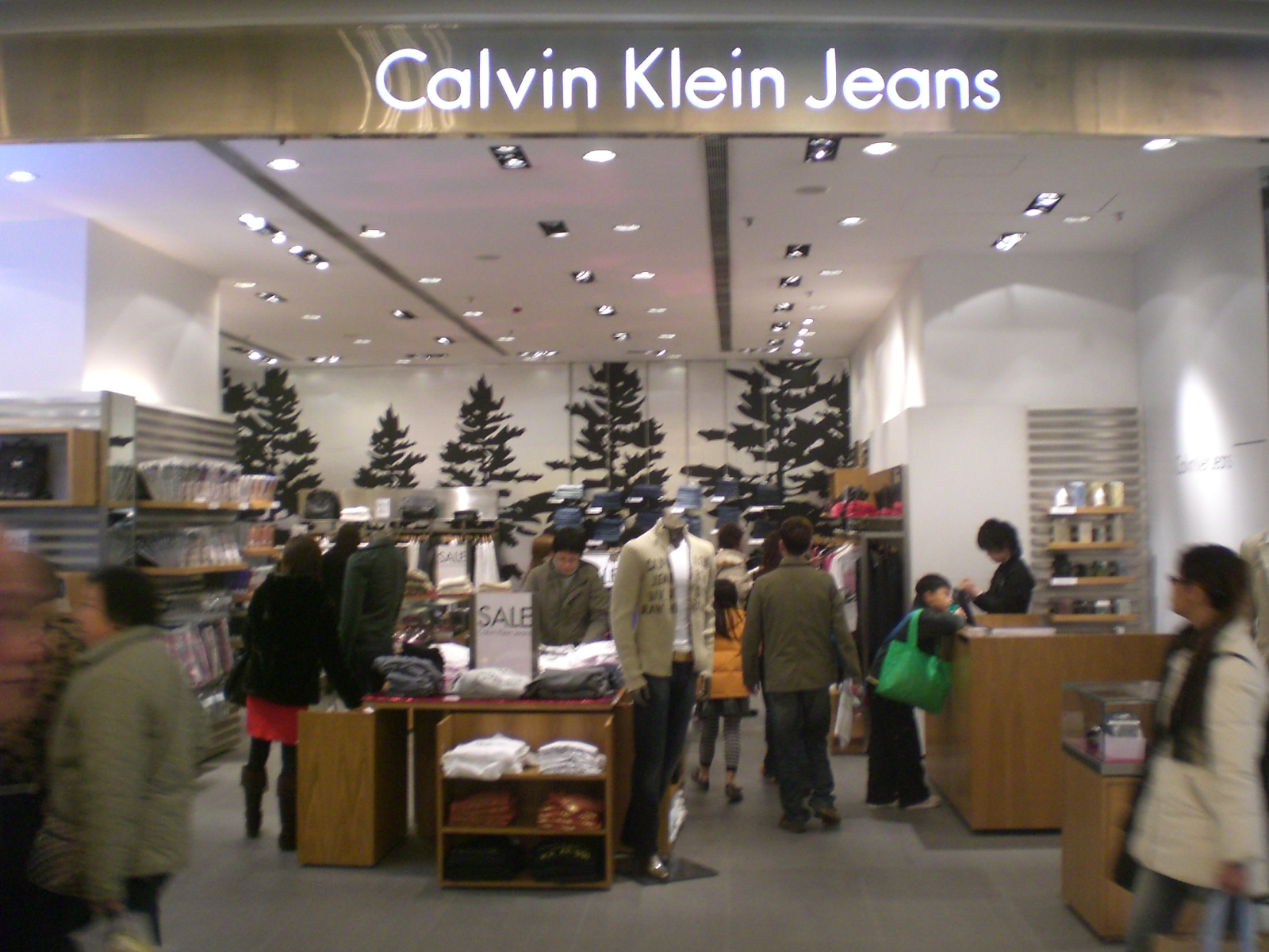 file hk kwun tong apm shop calvin klein jeans jpg wikimedia commons. Black Bedroom Furniture Sets. Home Design Ideas