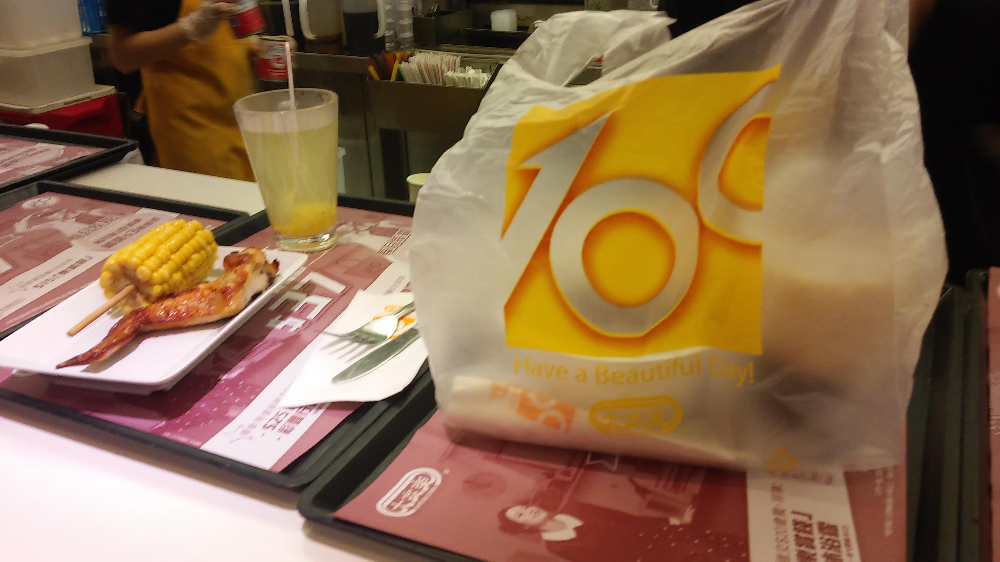 Plastic bag history - File Hk Food Cafe De Coral Restaurant Afternoon Tea Kitchen
