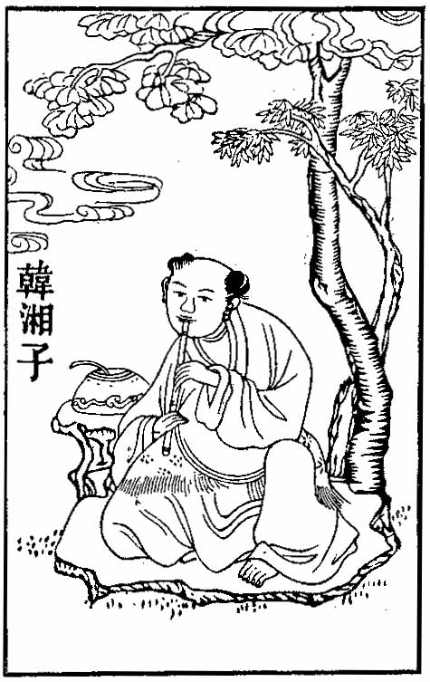 https://upload.wikimedia.org/wikipedia/commons/8/89/Han_Xiangzi.jpg