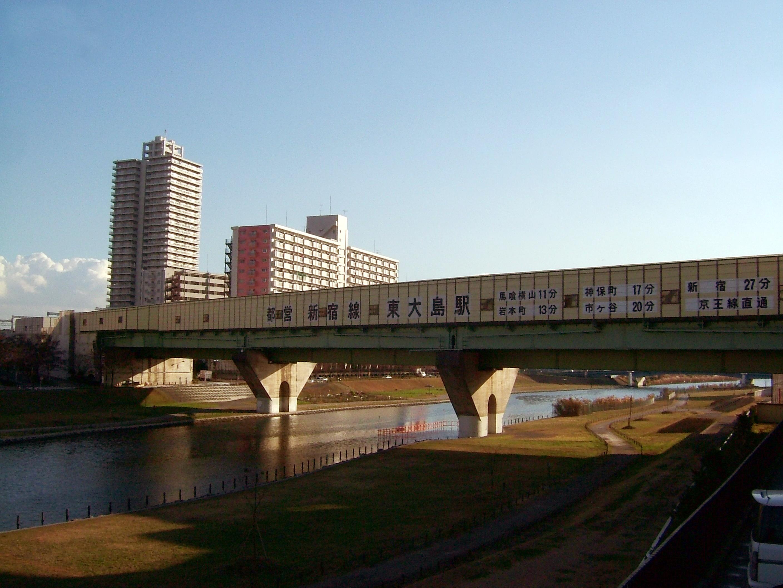 히가시오지마 역