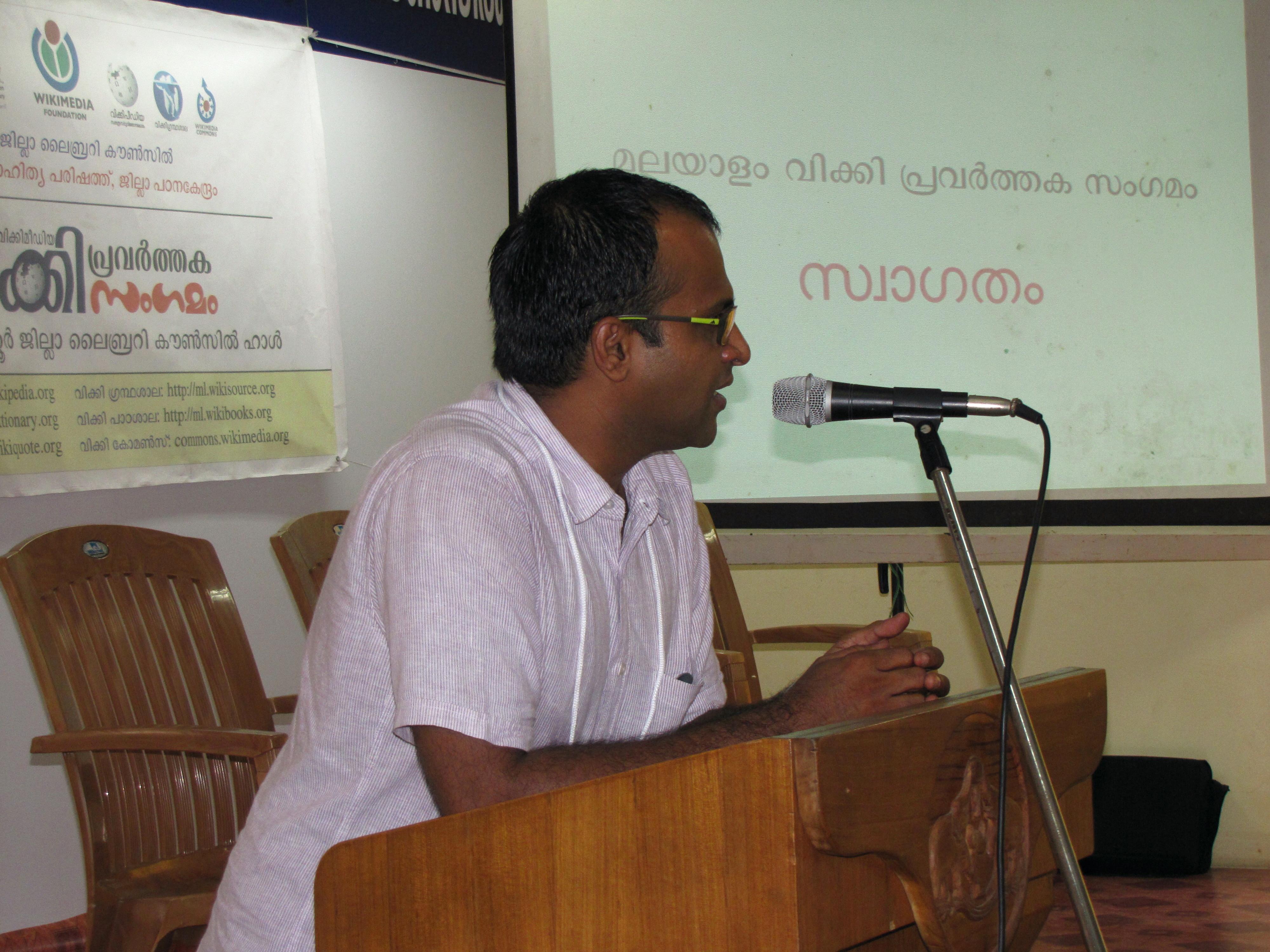 File:Hisham-mundol-speech-on-wiki-meet-up.jpg - Wikimedia Commons