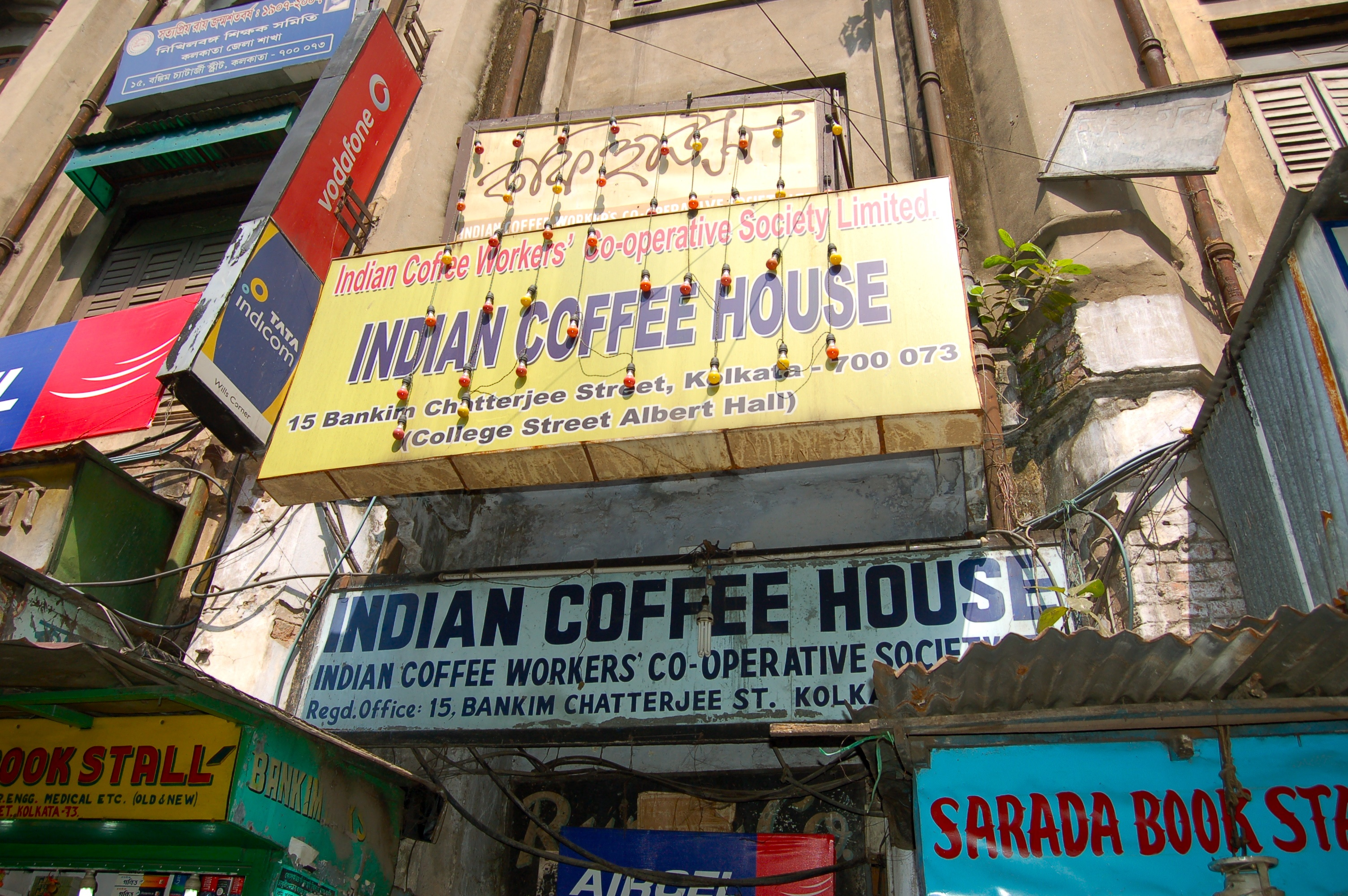 College Street Coffee House - Wikipedia