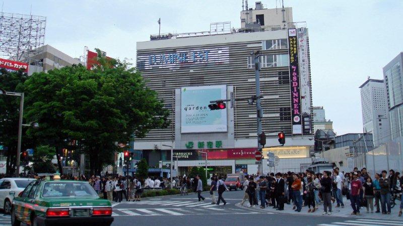 Jr shinjuku station