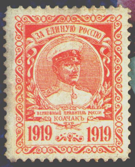 Интересная марка, интересная надпись.  Обратите внимание: марка 1919...
