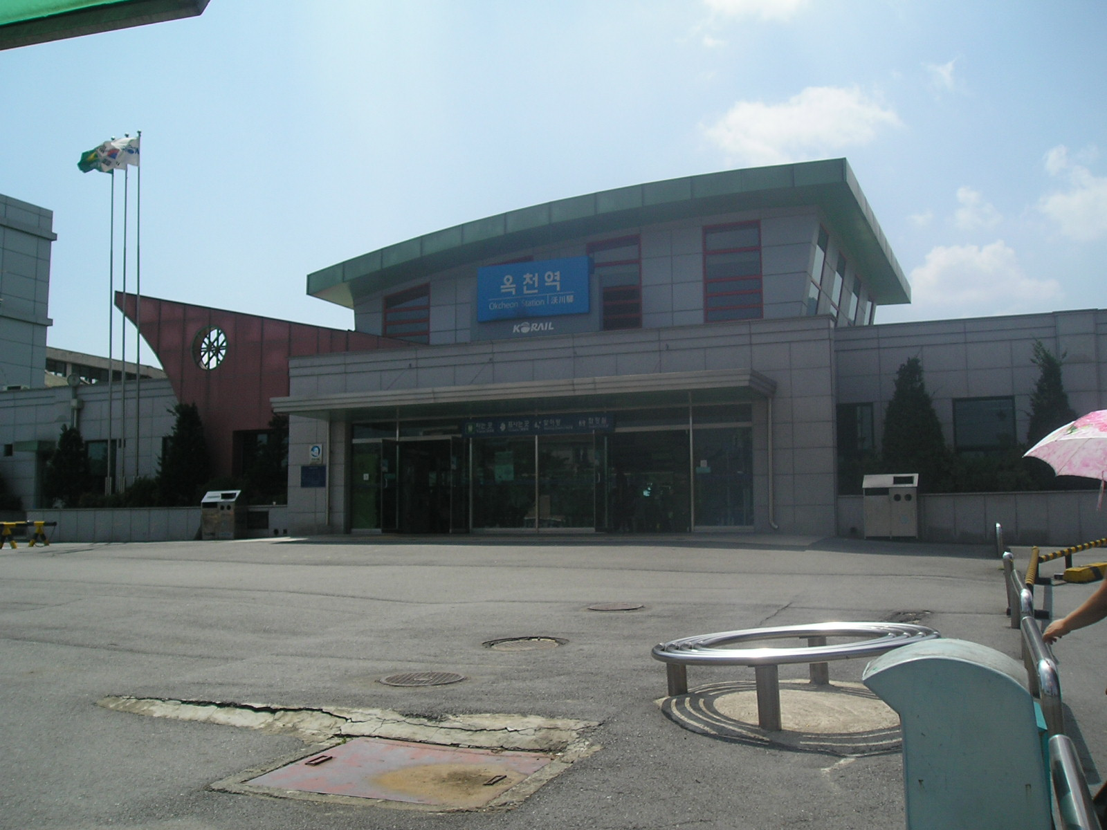 Korail gyeongbu line Okcheon station.jpg
