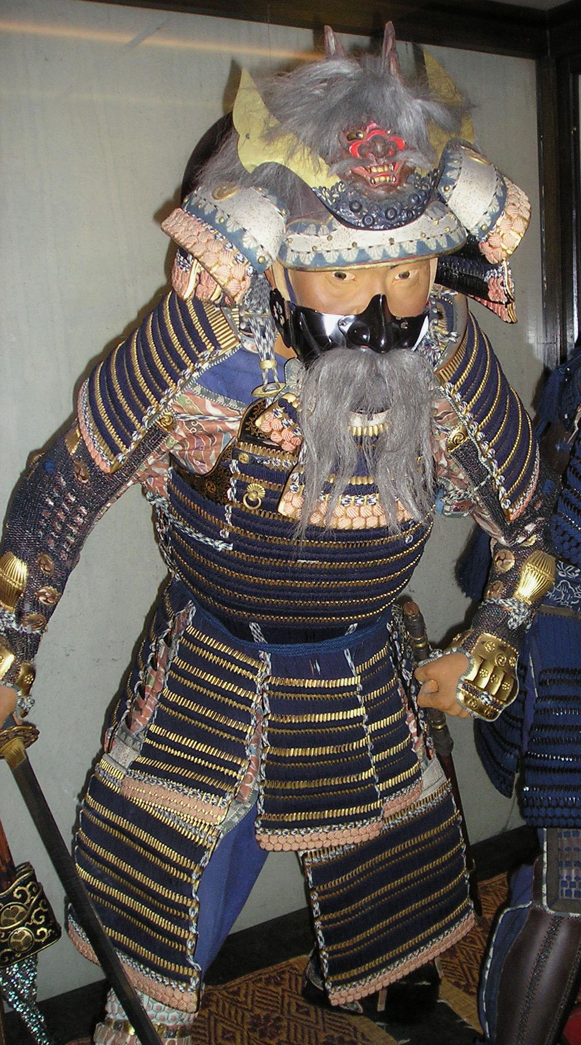 samuray
