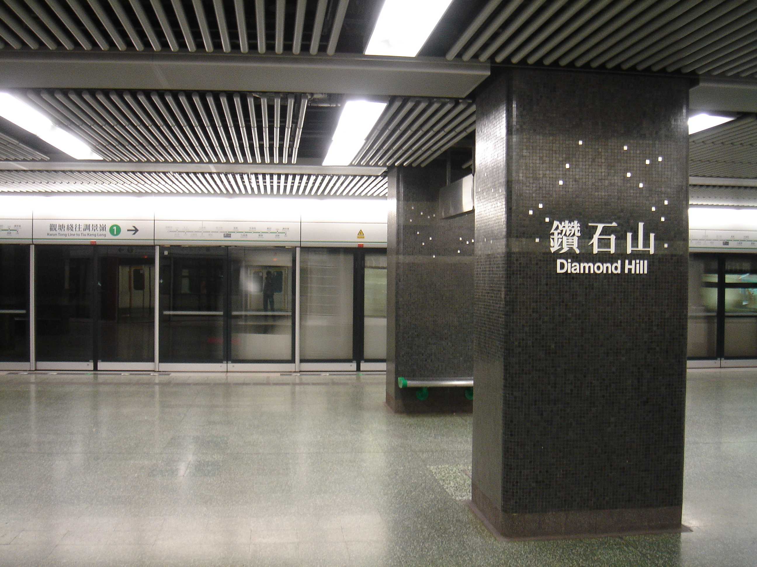 Diamond Hill MTR