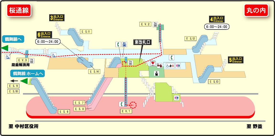 Nagoya Subway Map Pdf.File Marunouchi Station Map Nagoya Subway S Sakura Dori Line 2014