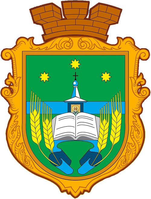 Dateimyhailo Kotsiubynske Gerbpng Wikipedia