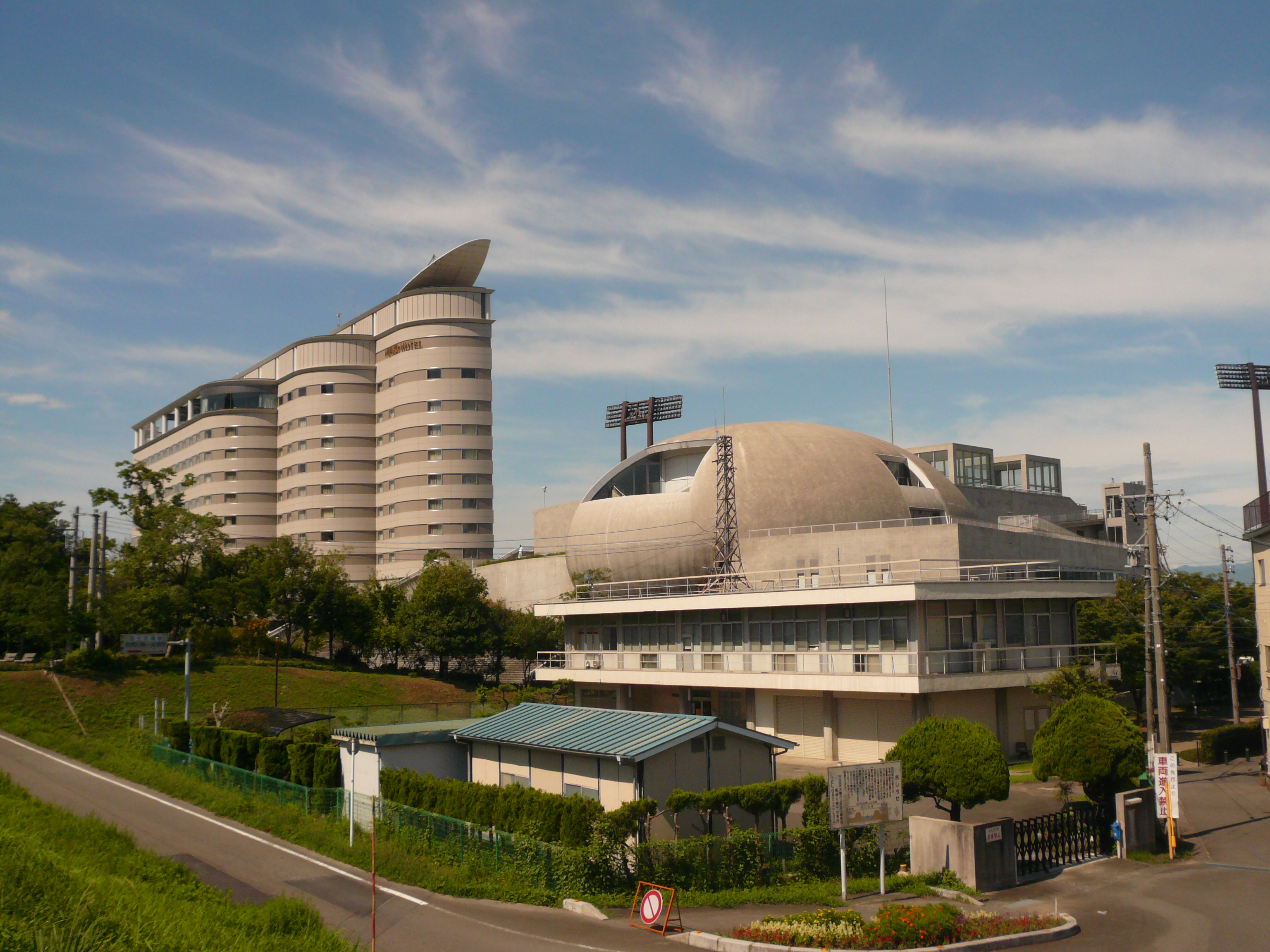 Nagaragawa Convention Center