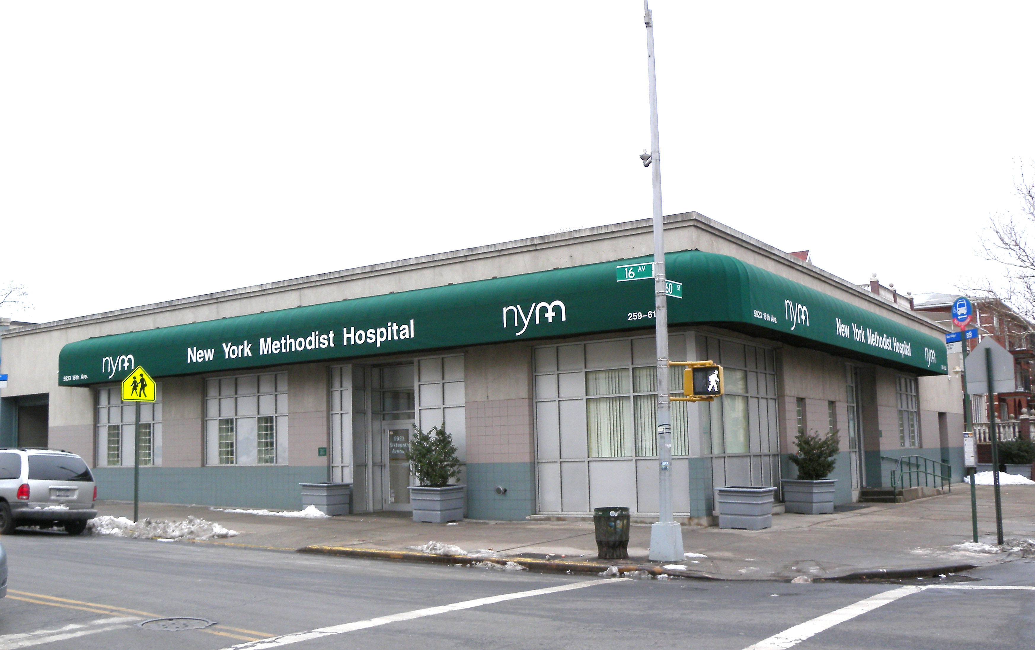 Dating in the hospital new york methodist