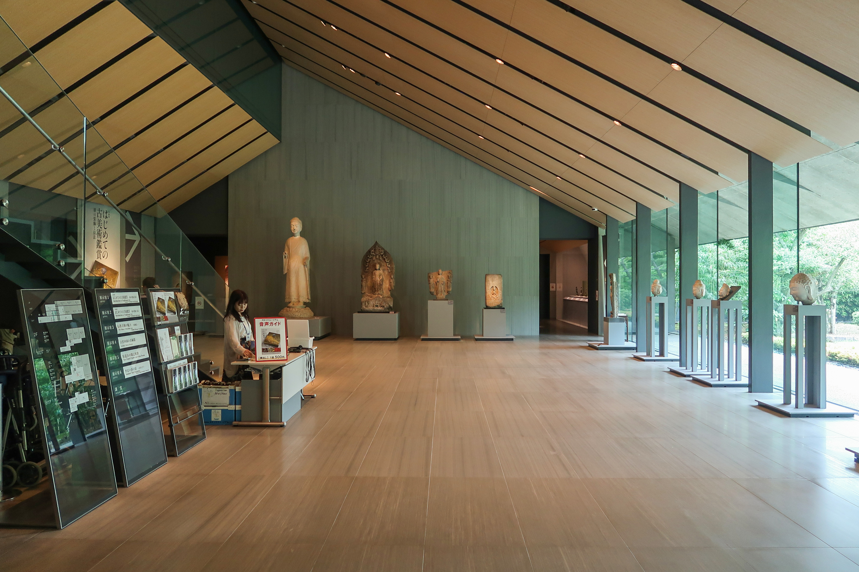 Nezu Museum - Wikiwand