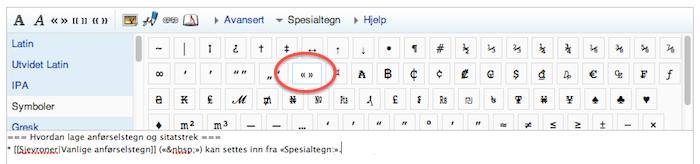 Norsk Wikipedia - sette inn sjevroner.png