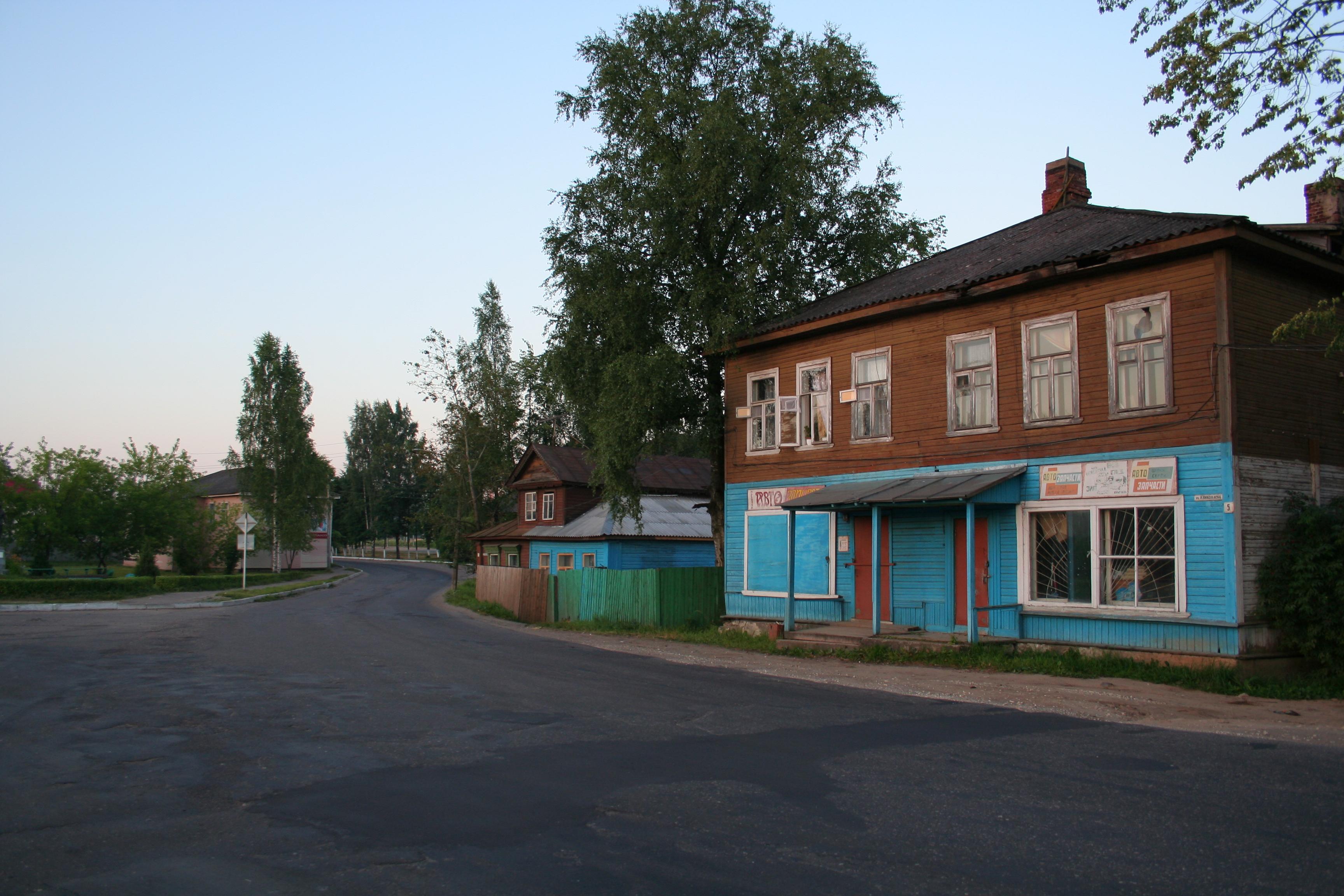 اوکولوفکا