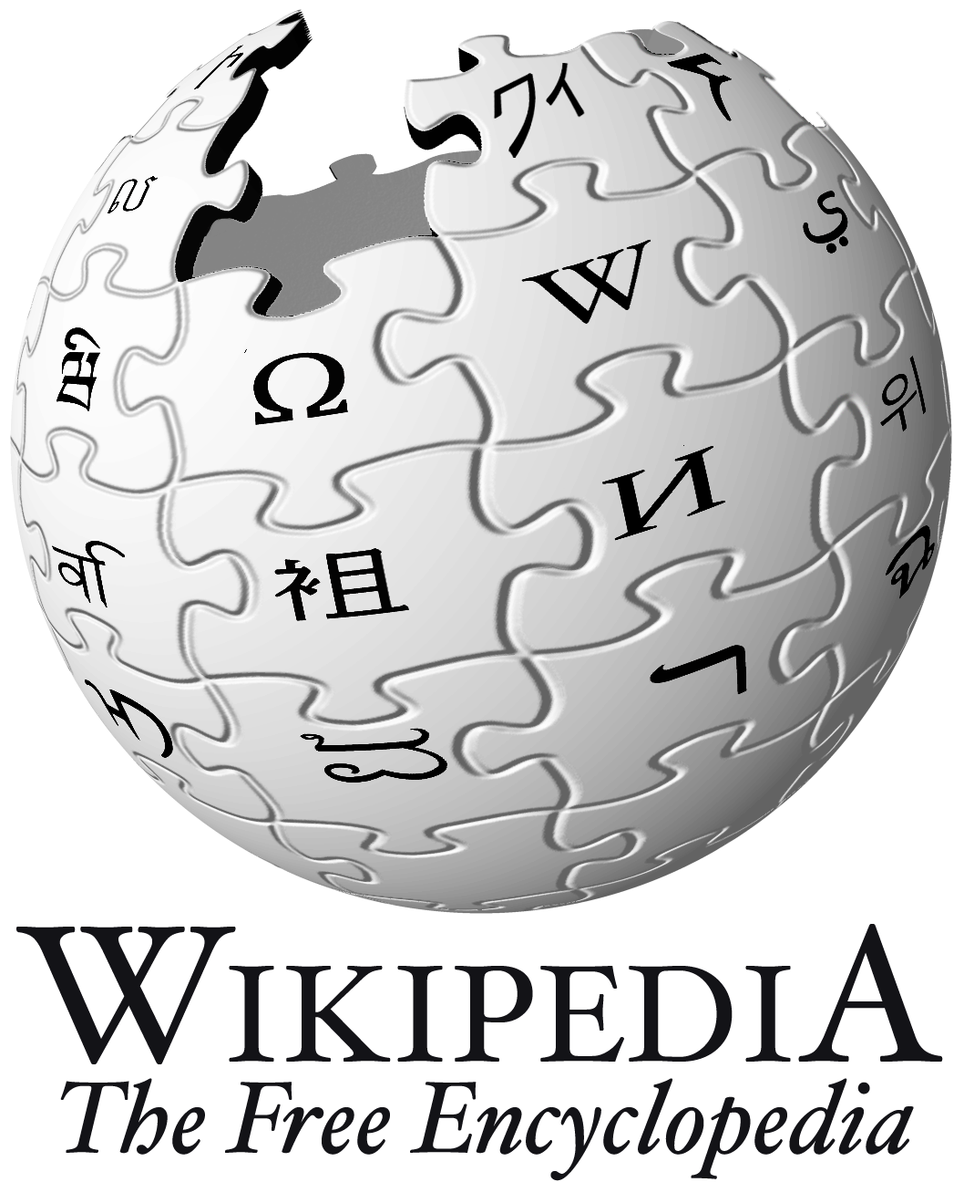 File:Old version of the Wikipedia logo used until 2010 (big ...
