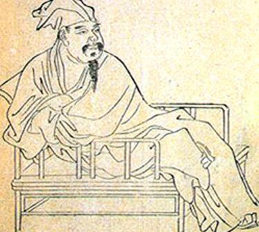 Mei Yaochen chinese