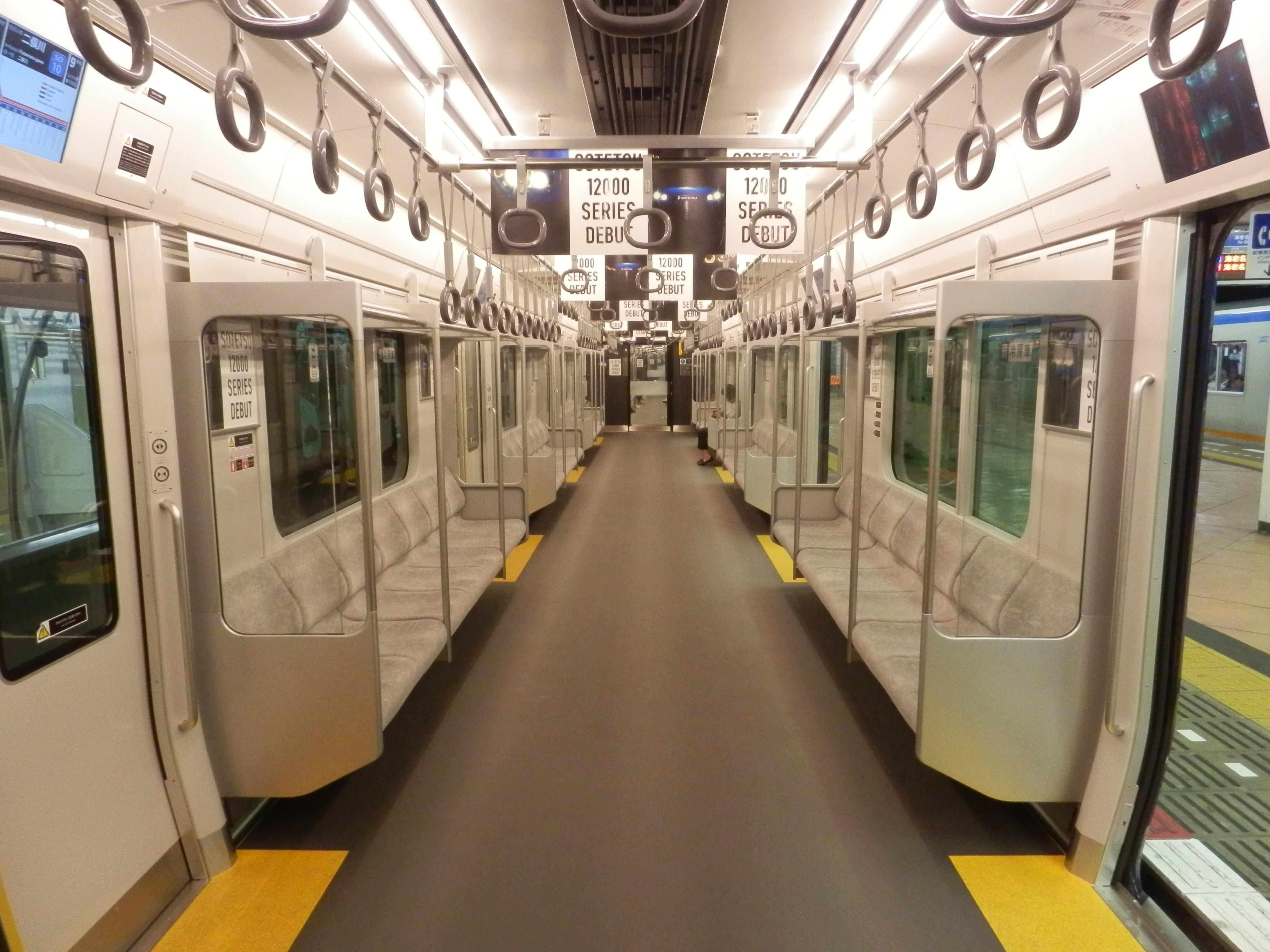 File:Sagami Railway 12000 series (Car equipment) 01 jpg