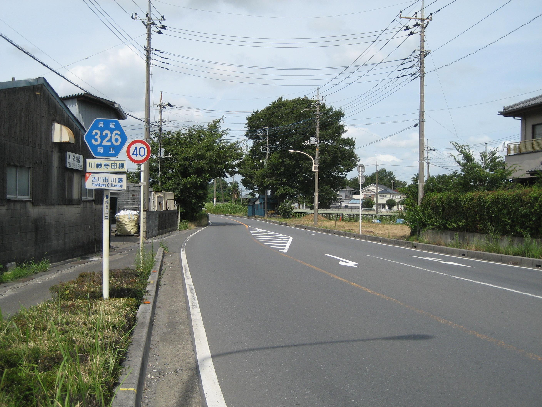 Yoshikawa City
