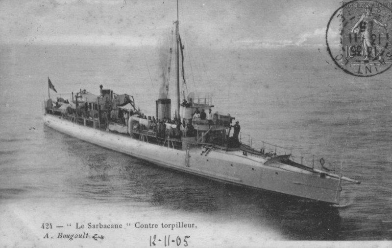 الحرب ال - الحرب العالميه الاولى Sarbacane-Bougault