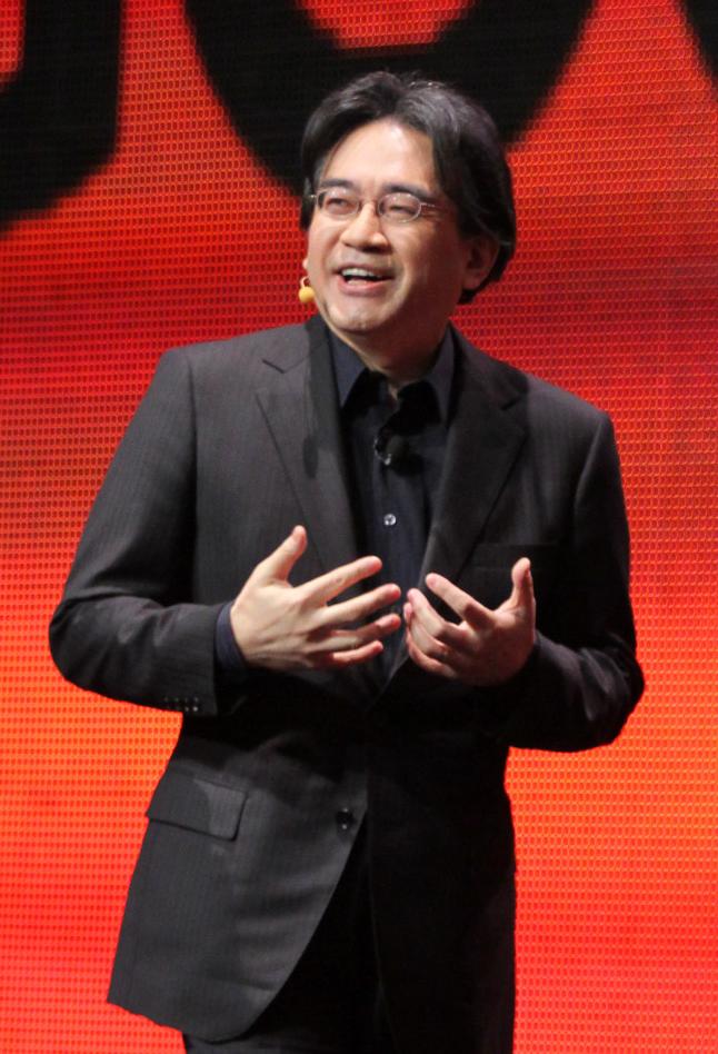 Satoru Iwata Product Manager