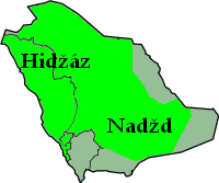 Saudi Arabia - Kingdom of hedjaz a Nejd.png